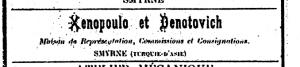 Xenopoulo et Denotovich
